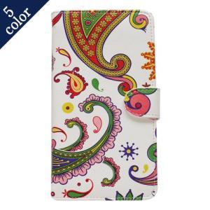 Apple iPhone4/4s スマホケース ボヘミアン 民族風 個性的 カラフル 横開き 手帳型 PUレザー カバー 保護フィルム付