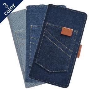iPhone5/5s ケース Apple スマホケース デニム ジーンズ かっこいい 横開き 手帳型 ポケット デザインカバー 保護フィルム付