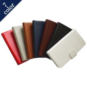 iPhone5/5s ケース Apple スマホケース 合皮 横開き 手帳型 ダイアリー シンプル 落ち着いた デザイン 携帯カバー 保護フィルム付