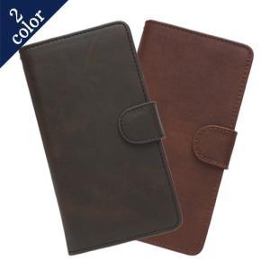 iPhone5/5s ケース Apple スマホケース レトロ ブラウン 無地 携帯カバー 横開き 横型 手帳型 カードポケット 保護フィルム付