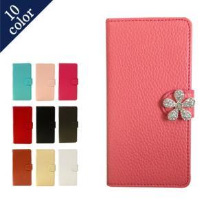 iPhone5/5s ケース Apple スマホケース ワンポイント フラワー 花 キュート デコ かわいい 手帳型 横開き カバー 保護フィルム付