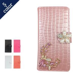 iPhone5/5s ケース Apple スマホケース パール フラワー ピンク ファンシー デコ 手帳型 レザー カバー  保護フィルム付