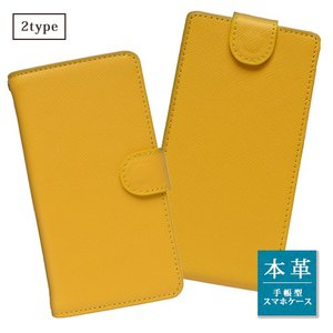 SAMSUNG サムスン GALAXY Note 5用 高級 本革 スマホケース 横開き型(手帳型)...