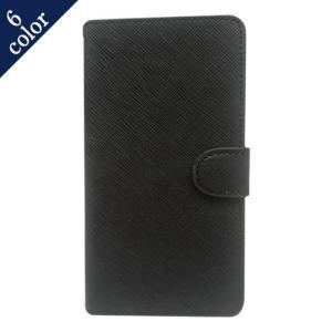SONY Xperia Z Ultra SOL24 au  スマホケース 横型 手帳型 シンプル 無地 上品 カラフル レザ- ケース カバー 保護フィルム付