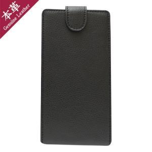 SONY Xperia XZ SOV34 au/softbank ブラック 無地 シンプル ビジネス 本革 レザー 手帳型 横開き 縦開き スマホケース 保護フィルム付