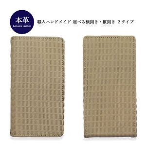 ZenFone 3 Ultra ZU680KL ケース ASUS 手帳タイプ スマホケース レザー ...