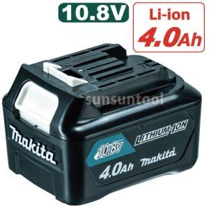 10.5V 4.0Ah。残容量表示。