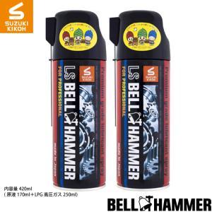 LSベルハンマー スプレー420ml×2本セットの関連商品2