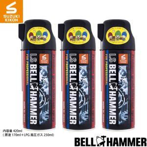 LSベルハンマー スプレー420ml×3本セットの関連商品4
