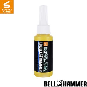 スズキ機工 LSベルハンマー 原液ボトル 80ml [潤滑剤/潤滑油/潤滑オイル/自転車/バイク/チ...