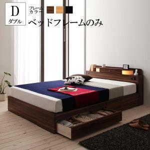 収納ベッド ベッド ダブル フレームのみ 収納 ダブルベッド 引き出し 宮付き 照明 コンセント付き フロアベッド 収納機能付ベッド|y-syo-ei