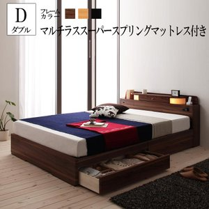 ベッド ダブルサイズ 収納 マットレス付き ダブルベッド 引き出し 宮付き 照明 コンセント付き 収納ベッド フロアベット|y-syo-ei