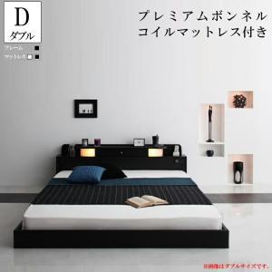 ローベッド ダブルベッド  フロアベッド マットレス付き ダブル ベッド 照明 コンセント付き 木製ベッド 黒 ブラック|y-syo-ei