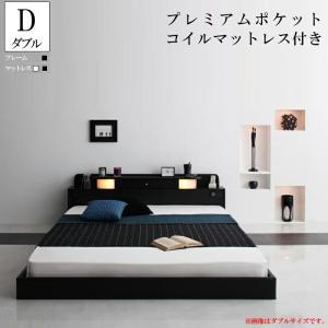 ローベッド ダブルベッド  すのこ仕様 木製 ベッド マットレス付き 照明 コンセント付き フロアベッド ローベット 黒 ブラック|y-syo-ei