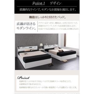 ベッド 収納 シングル フレーム 棚・コンセント付き収納ベッド ヴェガ フロアベッド フロアベット シングルサイズ シングルベッド|y-syo-ei|02