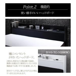 ベッド 収納 シングル フレーム 棚・コンセント付き収納ベッド ヴェガ フロアベッド フロアベット シングルサイズ シングルベッド|y-syo-ei|04