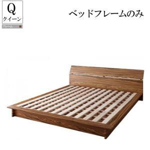 ローベッド クイーンベッド クイーンサイズ ベッド ベット フロアベッド フレームのみ ステージタイプ ブラウン 茶|y-syo-ei