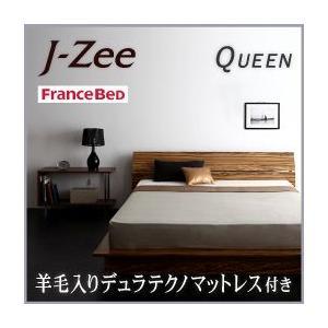 ローベッド クイーンベッド クイーンサイズ ベッド フロアベッド マットレス付き ブラウン 茶|y-syo-ei