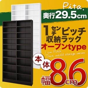 壁面収納 本棚 収納ラック 深型29.5cm 本体幅86cm|y-syo-ei