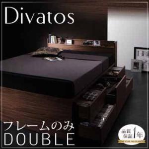 棚・コンセント付きチェストベッド 【Divatos】ディバート フレームのみ ダブル|y-syo-ei