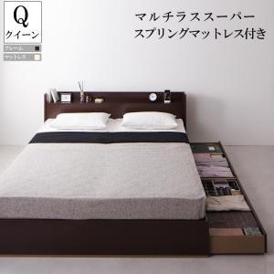 コンセント付き収納ベッド 【Else】エルゼ 【マルチラススーパースプリングマットレス付き】クイーン|y-syo-ei