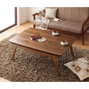 天然木ウォールナット材 北欧デザインこたつテーブル new! 【Lumikki】ルミッキ/長方形(105×75)|y-syo-ei
