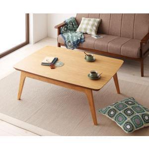 天然木オーク材 北欧デザインこたつテーブル 【Trukko】トルッコ/長方形(105×75)|y-syo-ei
