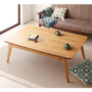 天然木オーク材 北欧デザインこたつテーブル 【Trukko】トルッコ/長方形(120×80)|y-syo-ei