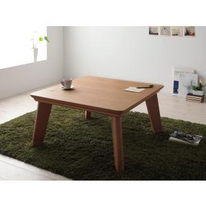 モダンデザインフラットヒーターこたつテーブル 正方形(80×80)|y-syo-ei