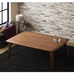 こたつテーブル 長方形 120×80 こたつ テーブル 継脚付き 継ぎ脚 高さ調整 高さ調節 トラモント 天然木 ウォールナット無垢材 高級感 家具調こたつ y-syo-ei