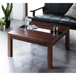 こたつテーブル ウォルナットブラウン 正方形 75×75 こたつ テーブル アーバンモダンデザインこたつテーブル Fadic ファディック 薄型ヒーター y-syo-ei