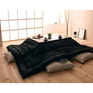 「黒」日本製2タイプから選べるベーシック&ボリュームこたつ掛布団/ボリュームタイプ4尺長方形 y-syo-ei