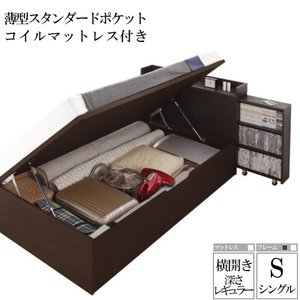 お客様組立 スライド収納_大容量ガス圧式跳ね上げベッド Many-IN メニーイン 薄型スタンダード...