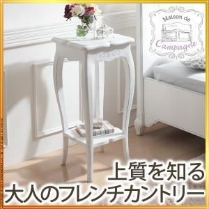 花台 木製 メゾンドゥカンパーニュ 花台 白家具|y-syo-ei
