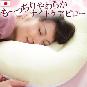 枕 洗える 日本製 顔にシワがつかない シンデレラピロー 43×63cm|y-syo-ei