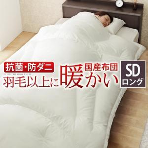掛け布団 セミダブル リッチホワイト寝具シリーズ 体型フィットキルト掛け布団 セミダブル ロングサイズ 洗える|y-syo-ei