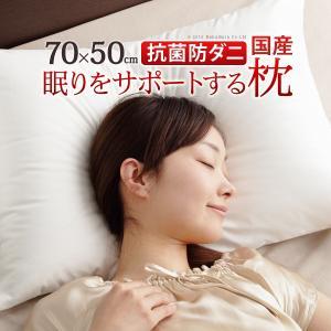 枕 低反発 リッチホワイト寝具シリーズ 新触感サポート枕 70x50cm 洗える|y-syo-ei