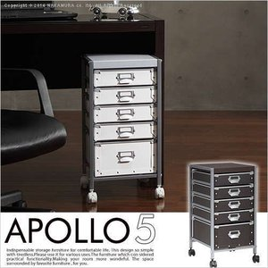 硬質パルプ5段チェスト アポロ サイドテーブル 収納 キャスター|y-syo-ei