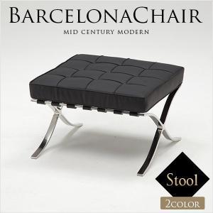 一人掛けスツール バルセロナスツール デザイナーズソファ 一人掛けチェアー 一人掛けソファ 1人掛けソファー 北欧 シンプル オットマン 足置き y-syo-ei