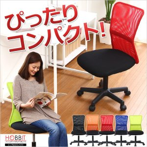 パソコンチェア チェア オフィスチェア 椅子 イス いす チェアー デスクチェア キャスター付き リビング用イス コンパクトチェア 事務所 カウンター y-syo-ei