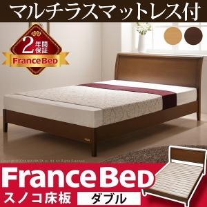 フランスベッド 脚付き すのこベッド マーロウ ダブル マルチラススーパースプリングマットレスセット|y-syo-ei