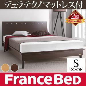 フランスベッド 3段階高さ調節ベッド モルガン シングル デュラテクノスプリングマットレスセット|y-syo-ei