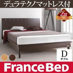 フランスベッド 3段階高さ調節ベッド モルガン ダブル デュラテクノスプリングマットレスセット|y-syo-ei