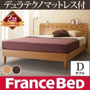 フランスベッド 宮付き 3段階高さ調節ベッド モルガン ダブル コンセント デュラテクノスプリングマットレスセット|y-syo-ei