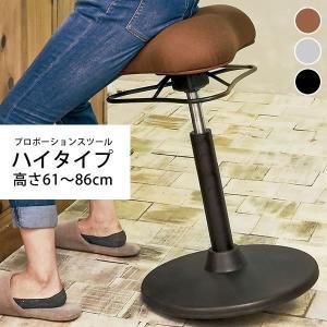 座面が全方位に8°傾斜するデザインの『プロポーションスツール』。ゆらゆら動くことで背中や腰の筋肉を使...