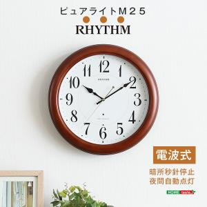 掛け時計(電波時計)暗所秒針停止・夜間自動点灯 メーカー保証1年 ピュアライトM25 y-syo-ei