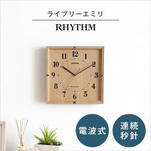 掛け時計(電波時計)電波式・連続秒針 メーカー保証1年 ライブリーエミリ y-syo-ei