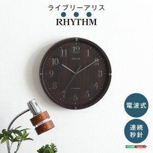 掛け時計(電波時計)電波式・連続秒針 メーカー保証1年 ライブリーアリス y-syo-ei