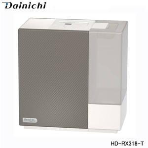 ダイニチ ハイブリッド加湿器 HD-RX318-T プレミアムブラウン 木造和室5畳 プレハブ洋室8...