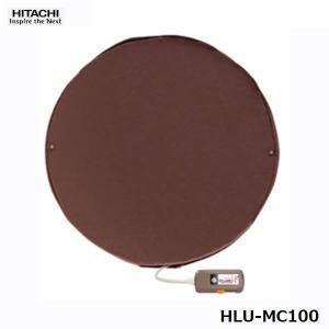 日立 電気 マルチクッション 丸型 HLU-MC100 サイズ 直径 約63cm 足音器 ホットクッ...